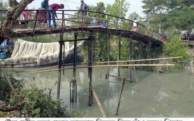 নোয়াখালী বিভাগ বাস্তবায়ন সমৃদ্ধ করবে বাংলাদেশ