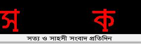 সাংবাদিক ইয়াকুব আলীর মা আবেদা বেগমের ইন্তেকাল, সাংবাদিক মহলের শোক প্রকাশ