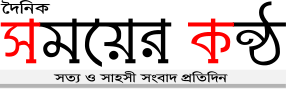 উত্তরের জেলা ঠাকুরগাঁওয়ে শীতের আগমনী বার্তা