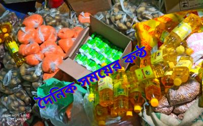 চুনারুঘাট ডিসিপি হাই স্কুল ২০১১ ব্যাচের উদ্যোগে খাদ্যসামগ্রী বিতরণ