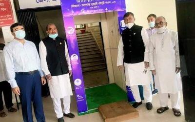 ভোলায় করোনা প্রতিরোধক ১০টি স্বয়ংক্রিয় জীবাণুনাশক টানেল স্থাপন
