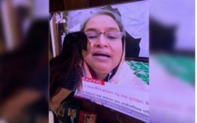 শিক্ষামন্ত্রীর লাইভে এইচএসসি পরীক্ষার্থীর 'চুমু'র ছবি ভাইরাল