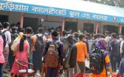 ১০ হাজার টাকার গুজবে শিক্ষাপ্রতিষ্ঠানে ফিরল শিক্ষার্থীরা